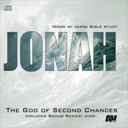 Jonah bible verse